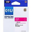 EPSON C13T01U350洋紅色墨水匣