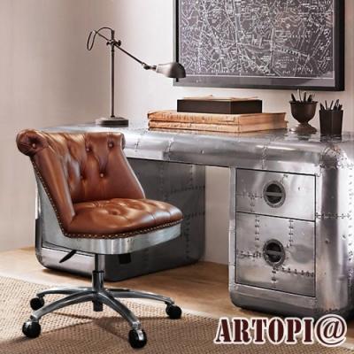 ARTOPI_Cremona克雷莫納牛皮辦公椅 W70*D71*H82 cm