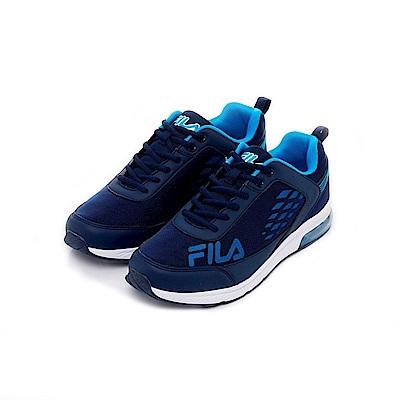 FILA 男半氣墊慢跑鞋-丈青 1-J703T-331