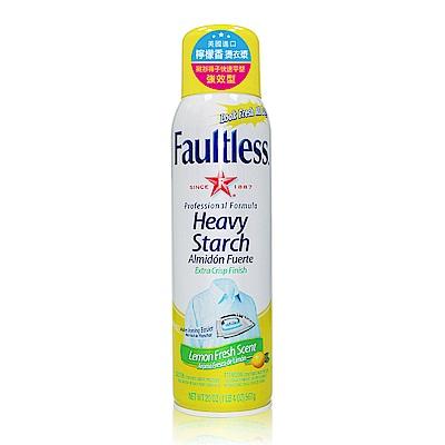 美國 Faultless 強效噴衣漿-黃蓋檸檬香(567g/20oz)