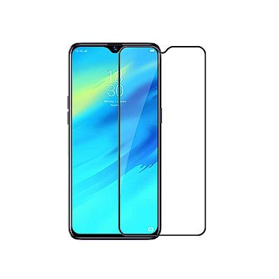 NILLKIN Realme 3 Pro Amazing CP+PRO 玻璃貼