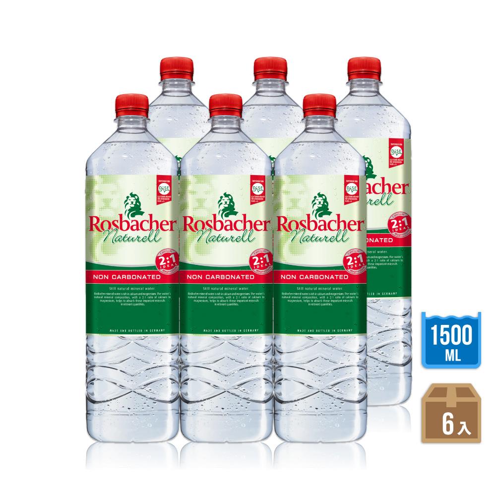 ROSBACHER 天然礦泉水(1500mlx6瓶)