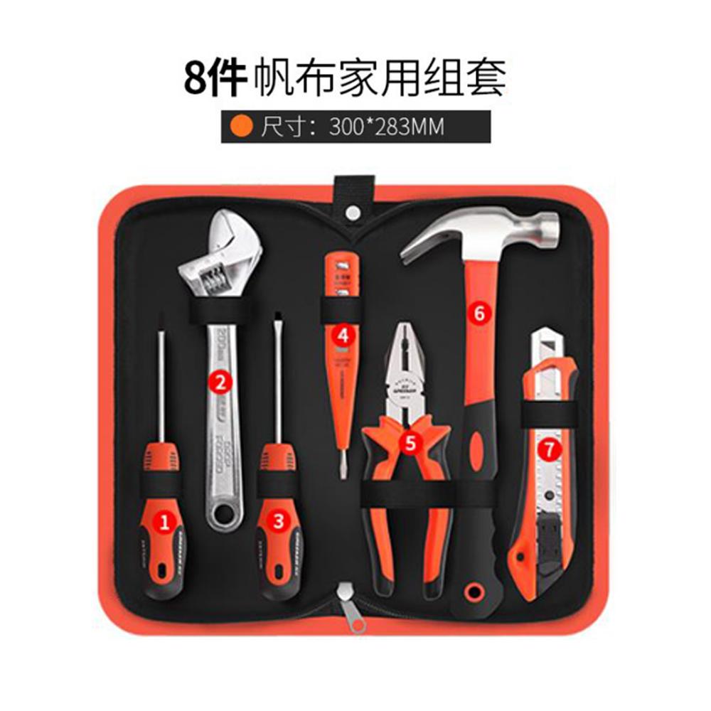 WIDE VIEW 帆布多功能工具組-8件組(TBC-008)-快