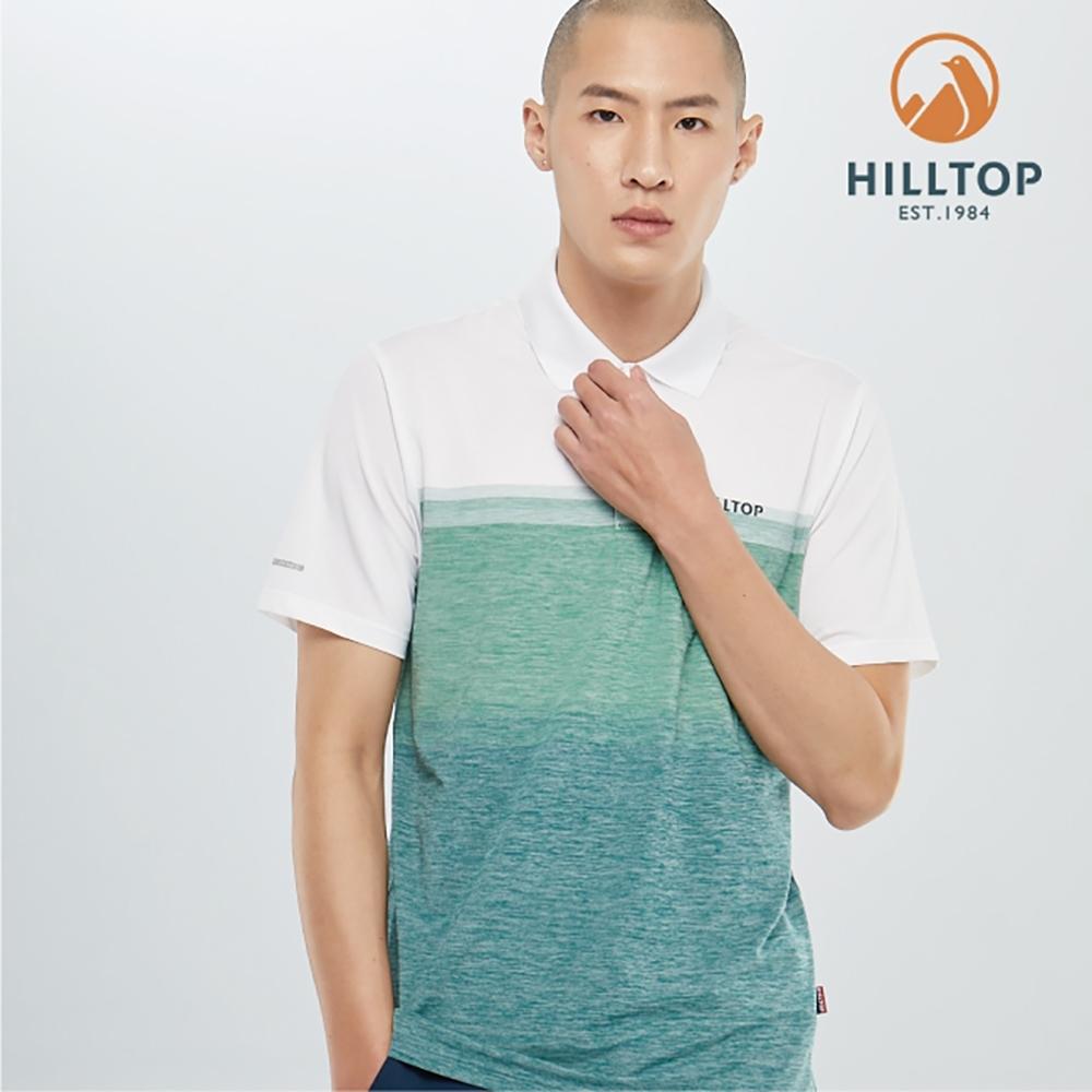【hilltop山頂鳥】男款吸濕快乾抗菌彈性POLO衫PS14XMH5ECMW綠