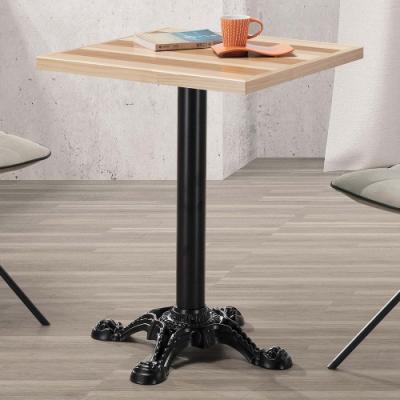 H&D 芝加哥實木2尺跳色餐桌
