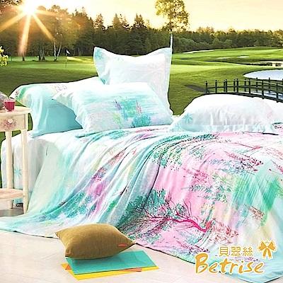 Betrise戀夏享艷 特大-100%奧地利天絲四件式兩用被床包組