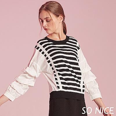 SO NICE時尚造型袖拼接針織上衣