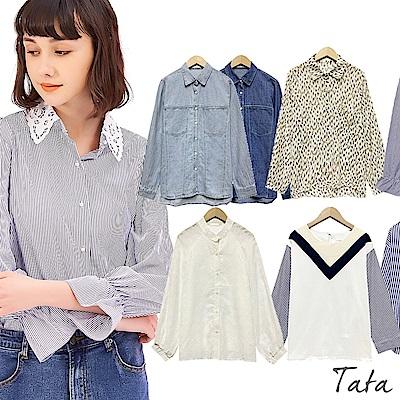 [時時樂] TATA春漾新品上衣-多款任選均一價