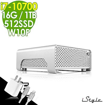 iStyle Mini 商用迷你電腦 i7-10700/16G/512SSD+1TB/W10P/五年保固