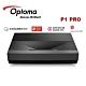 搭配120吋抗光幕 OPTOMA 奧圖碼 P1 PRO 4K UHD 超短焦 家庭劇院投影機 公司貨 product thumbnail 1