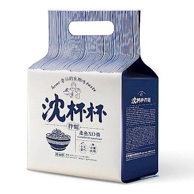 新東陽 沈杯杯乾拌麵-柔魚XO醬(112g*4入)