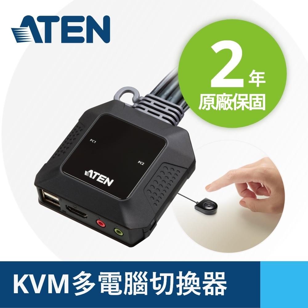 ATEN 2埠USB 4K HDMI帶線式KVM多電腦切換器 (外接式切換按鍵) - CS22H