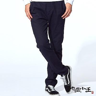 地藏小王 BLUE WAY 格紋緹織錐形長直筒褲