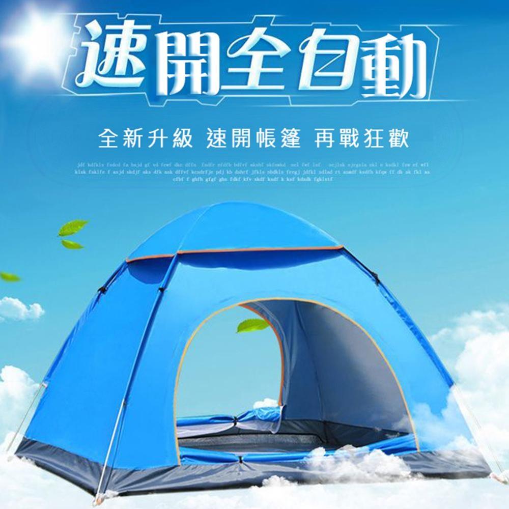 【1秒速開】自動收納遮陽抗UV帳篷
