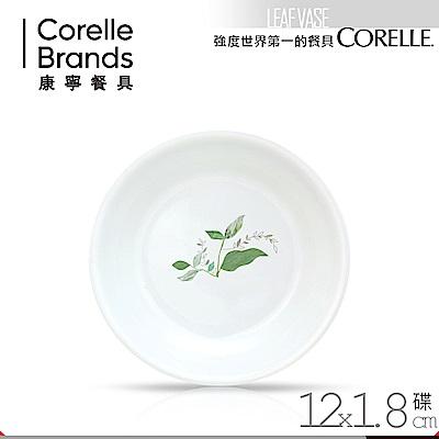 美國康寧 CORELLE 瓶中樹醬油碟