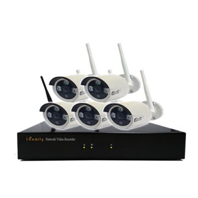 宇晨I-Family 免配線/免設定1080P八路式無線監視系統套裝一機五鏡頭