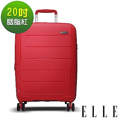 ELLE 鏡花水月系列-20吋特級極輕防刮耐磨PP材質行李箱-胭脂紅EL31210