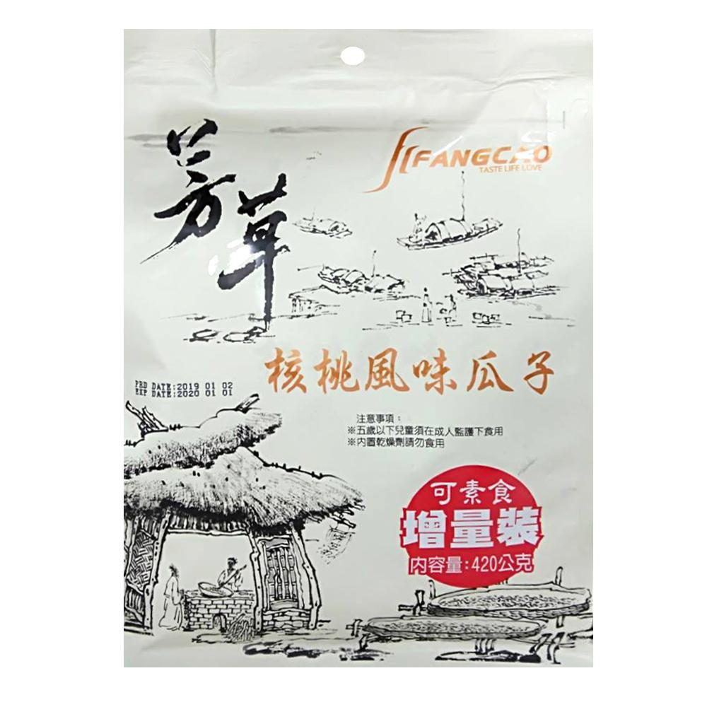芳草 核桃風味瓜子(420g)