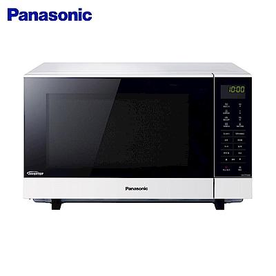 (快速到貨)Panasonic 國際牌 變頻式微波爐 NN-SF564