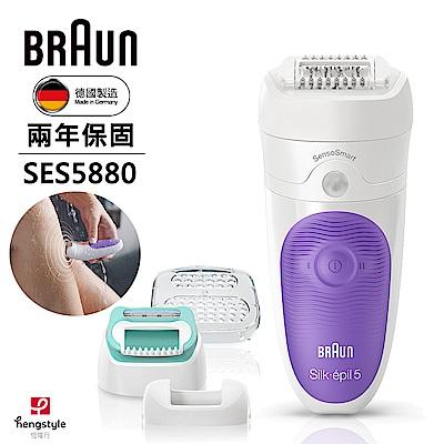 德國百靈BRAUN-智漾輕柔美體刀 SES5880