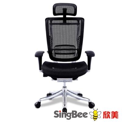 【SingBee欣美】VICTOR 榮耀椅-人體工學椅/頭枕/主管椅/辦公椅/全網椅