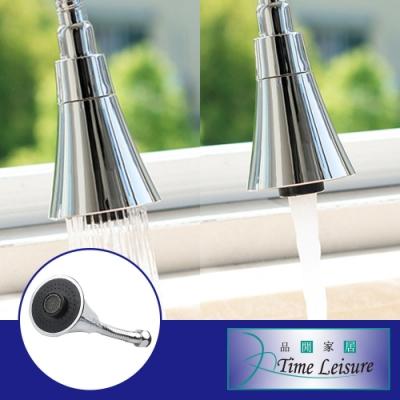 Time Leisure 360度可轉向廚房/浴室起泡防濺水龍頭/三段調節加長款