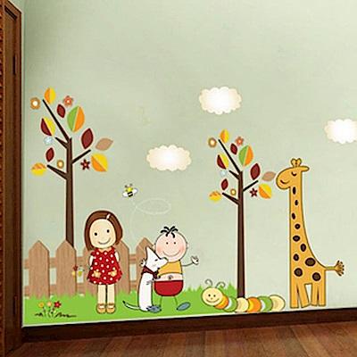 香草花園 逗趣可愛可移除壁貼/牆貼(3款可選)