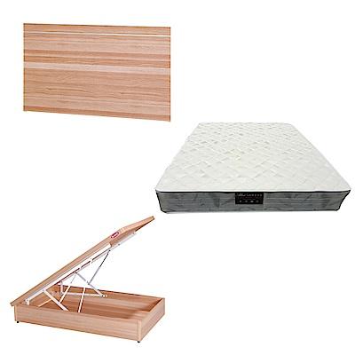 綠活居 梅娜3.5尺單人床台三式組合(床頭片+後掀床底+抗菌防蹣獨立筒)五色可選