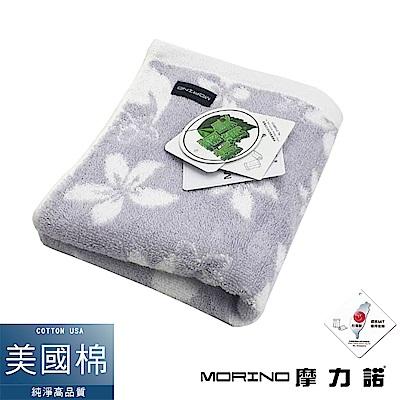 MORINO摩力諾 美國棉抗菌消臭油桐花毛巾- 淺紫