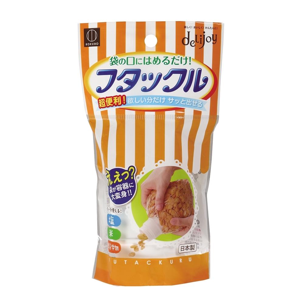 日本-小久保 多功能保鮮魔扣密封蓋