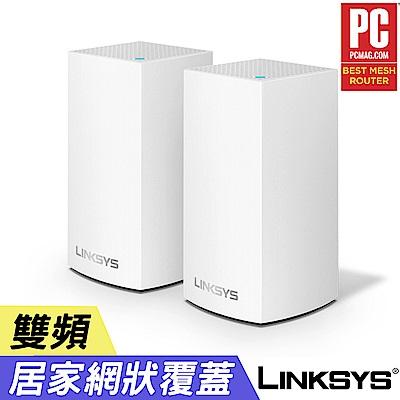 Linksys Velop 雙頻Mesh WiFi網狀路由器(二入裝)