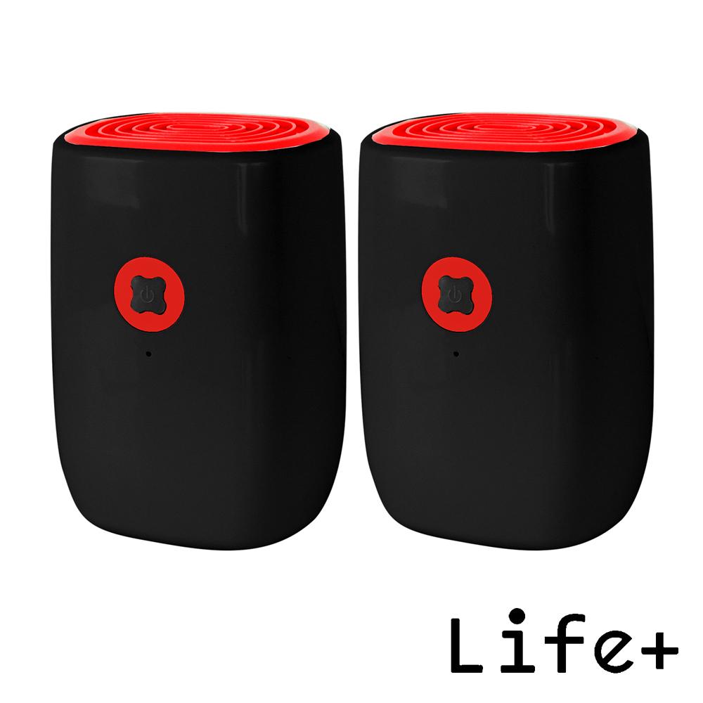 Life Plus 靜音節能迷你除濕機/衣櫥除濕機 (超值2入組)