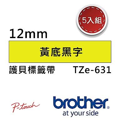 【5入組】Brother TZe-631 護貝標籤帶 ( 12mm 黃底黑字 )