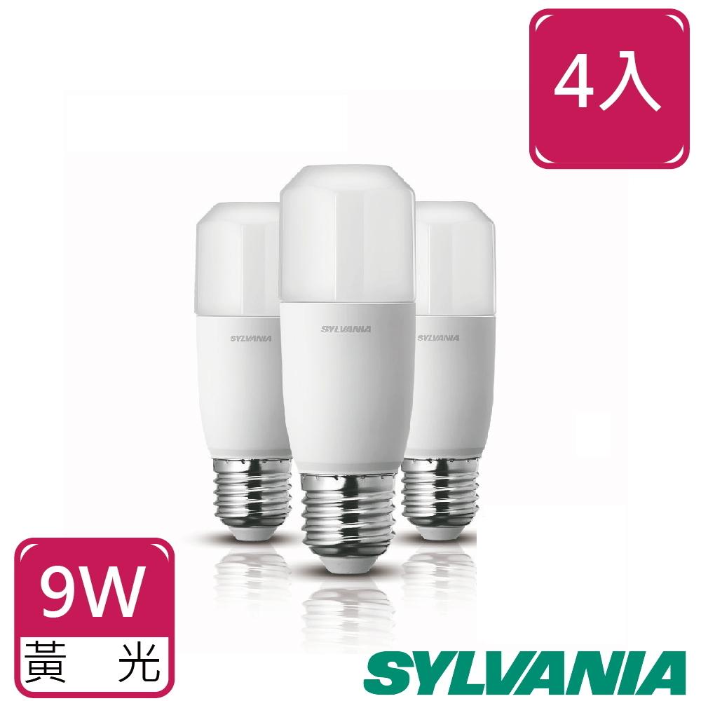喜萬年SYLVANIA 9W LED小小冰極亮燈泡4入組-黃光