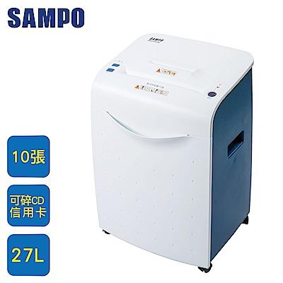 SAMPO 聲寶專業級大容量超靜音碎紙機(CB-U18101SL)