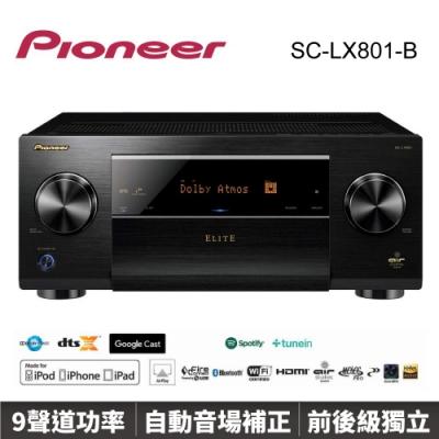 【Pioneer 先鋒】9.2聲道AV環繞擴大機(SC-LX801-B)