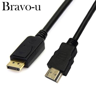 Bravo-u DisplayPort(公) 對 HDMI(公) 視頻轉接線1.8M(黑)