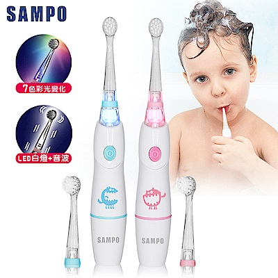 【SAMPO 聲寶】兒童亮光音波震動牙刷(TB-Z1806CL)