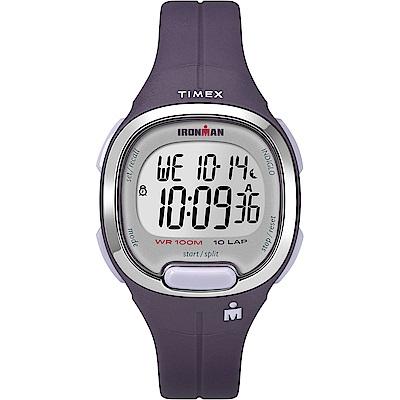 TIMEX 天美時 鐵人系列 專業運動電子錶-紫/33mm