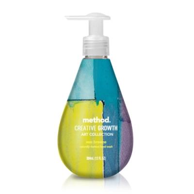 Method美則 設計美學限量版-洗手乳
