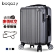 Bogazy 簡易格調 18吋登機箱(時尚灰) product thumbnail 1