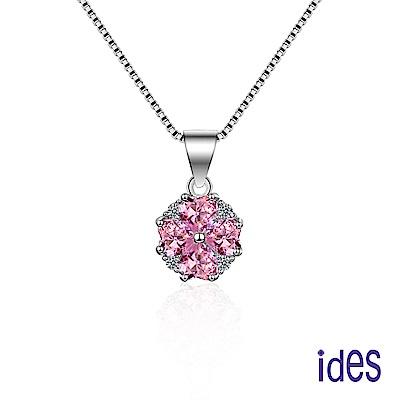 ides愛蒂思 歐美設計粉紅剛玉晶鑽項鍊/幸運草戀曲
