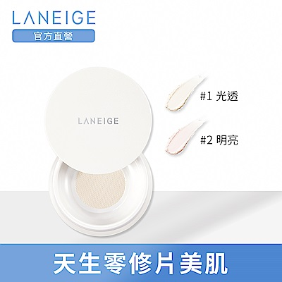 LANEIGE蘭芝 超輕盈彈力蜜粉