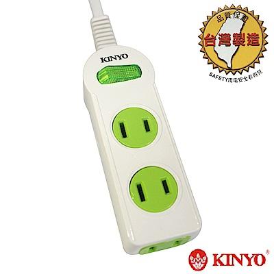 【KINYO】1開3插2孔彩色安全延長線6尺1.8m(P113-6)