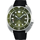 SEIKO 精工 Prospex DIVER 1970復刻機械錶(SPB153J1/6R35-00T0G) product thumbnail 1