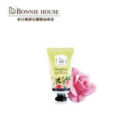Bonnie House 極緻純淨大馬士革玫瑰手頸霜10ml