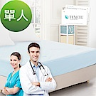 天絲抑菌防蹣吸濕排汗舒柔布100%防水床包式保潔墊(單人)