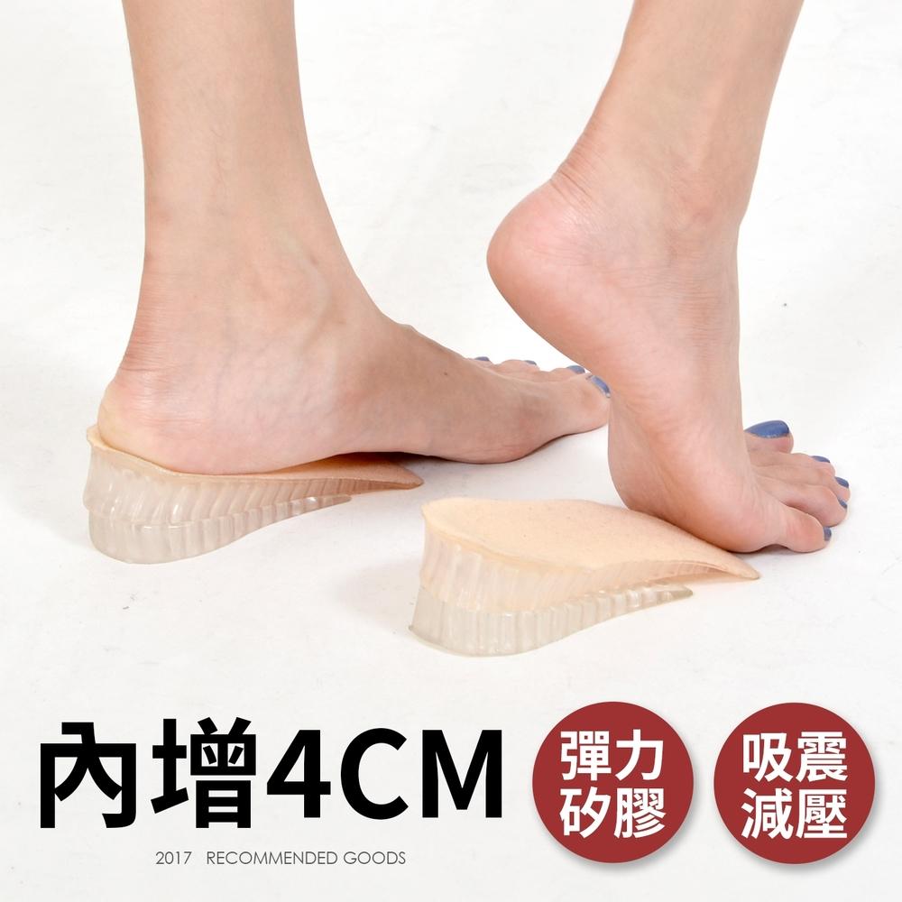山打努SANDARU-天鵝絨蜂窩增高鞋墊/兩層可拆/吸震減壓