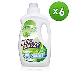 毛寶兔超酵素制臭抗菌防霉洗衣精2000gx6入/箱