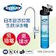 【泰浦樂 Toppuror】日本銀添抑菌生飲淨水器(TPR-DW001A) product thumbnail 1